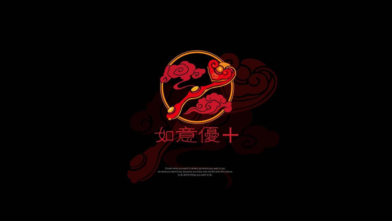 民生银行餐饮保险杂志保险logo保险vi设计设计品牌旗下图片