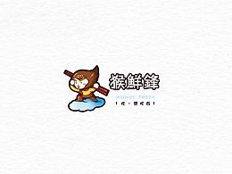 | 原创 | 猴鲜锋 | logo设计 | 卡通 | 字体设计 |