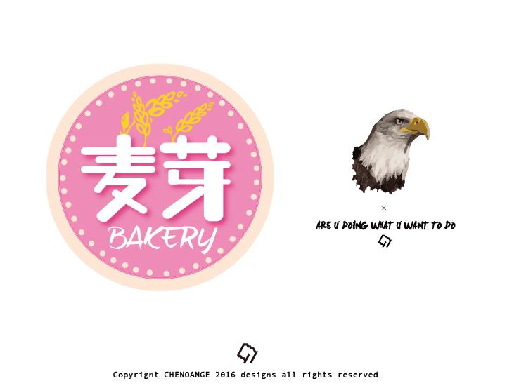 甜品/烘焙店logo|标志|平面|陈陈陈陈阿大雕图片