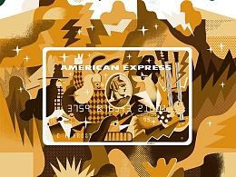 Karol Banach 为美国运通信用卡设计卡片视觉插画