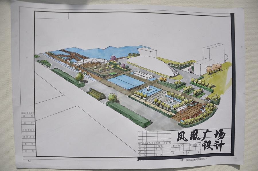 凤凰山景观手绘设计|园林景观/规划|空间/建筑|yimi