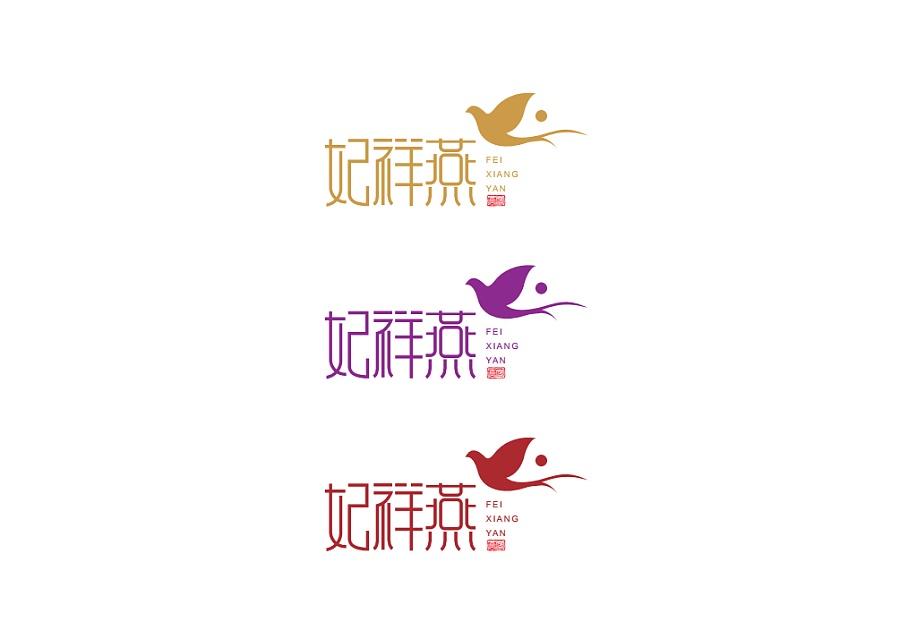 飞祥燕 燕窝品牌logo设计|标志|平面|幽兰秧秧 - 原创