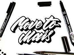 英文字体手绘练习--6月