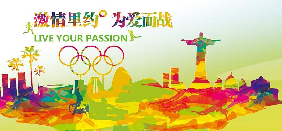里约奥运会背景&banner&海报图片