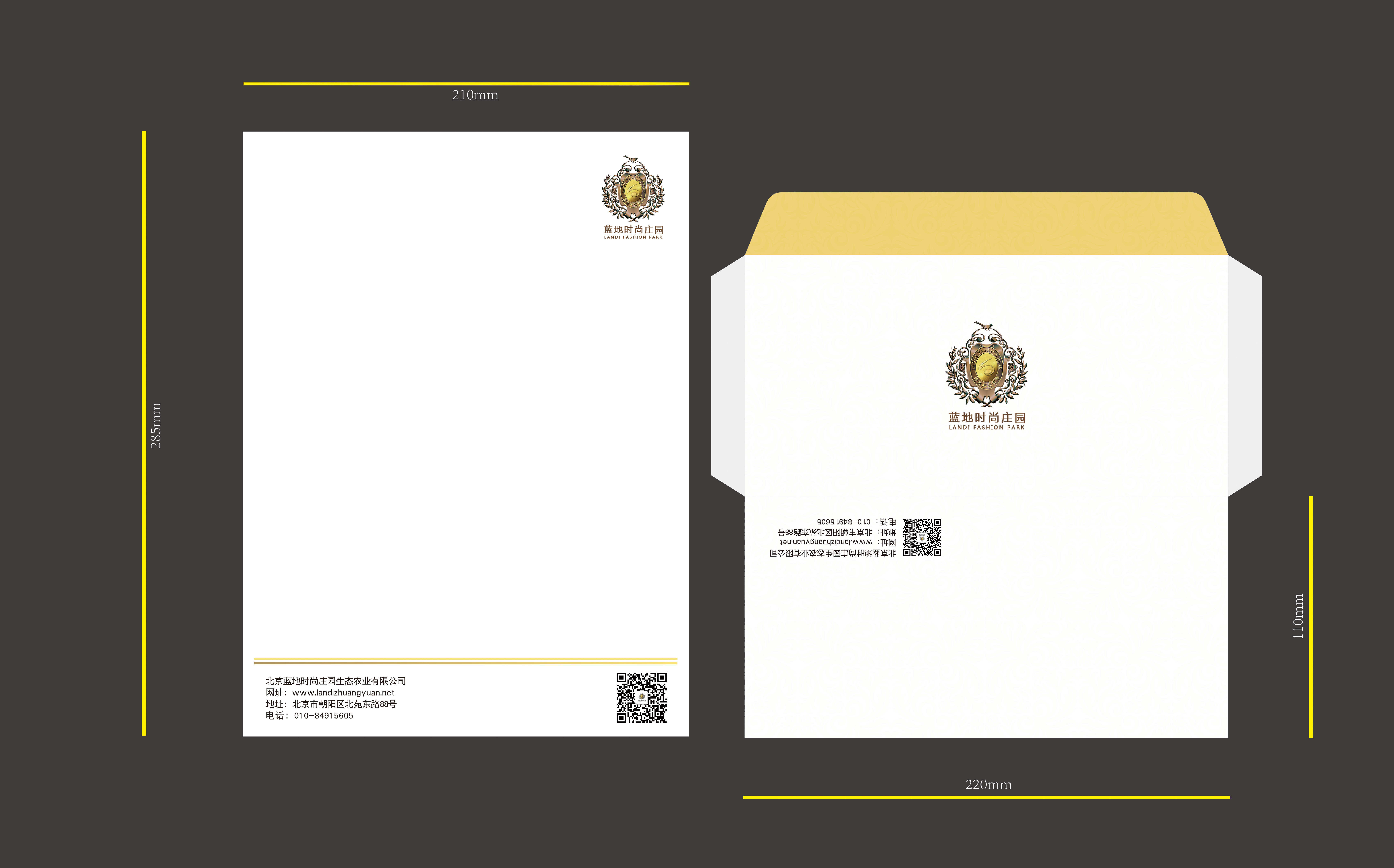 4444vi_蓝地时尚庄园vi设计信封信纸(基础系统)