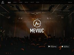 MEVIUC 耳机音乐App UI/UX design