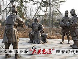 中国传统文化经典——《二十四孝》。——大美艺匠专注于提升文化