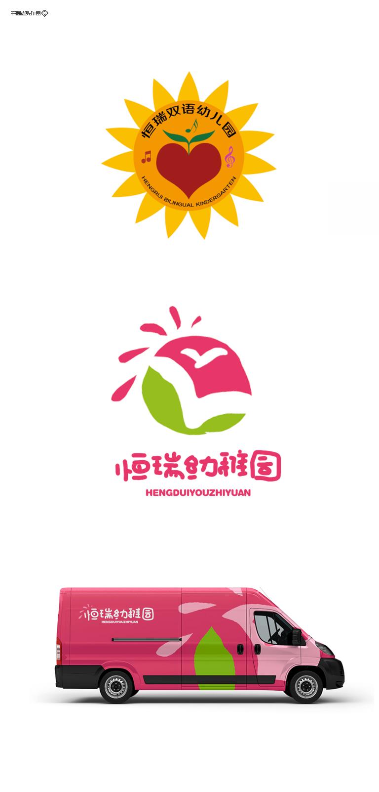 logo 手绘风