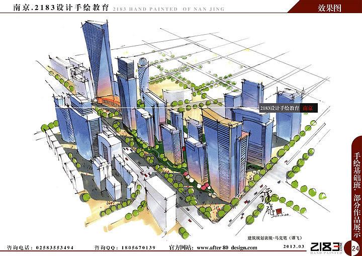 城市规划专业手绘效果