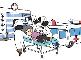之前合作的医疗动画项目插画