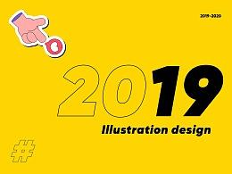 2019插画视觉总结