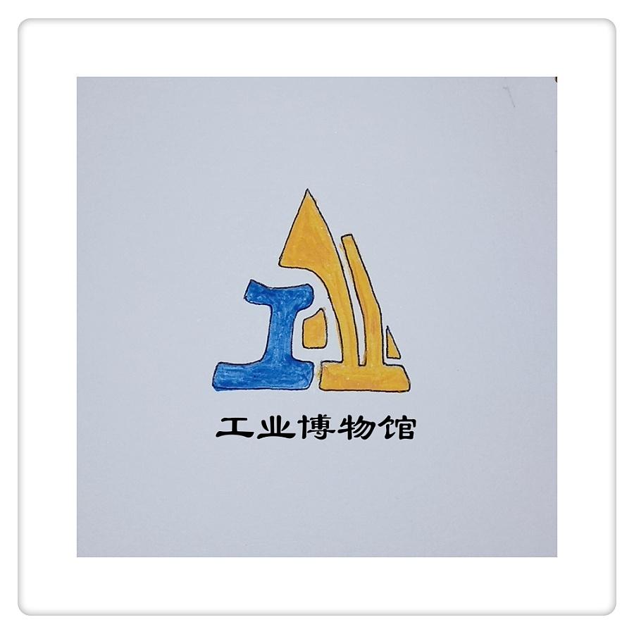 原创作品:手绘logo