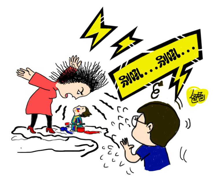 原创手绘【一套漫画妈妈生气了】