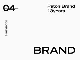 BRAND 2019 作品 | 04