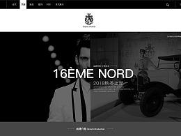 法国16N男装网站设计
