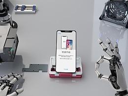 一则手机主板维修测试架,主图视频