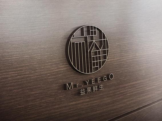 益果鲜生logo设计-不求每个设计打动所有人工厂奶粉设计图