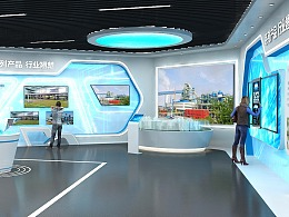 科技展厅 企业展厅