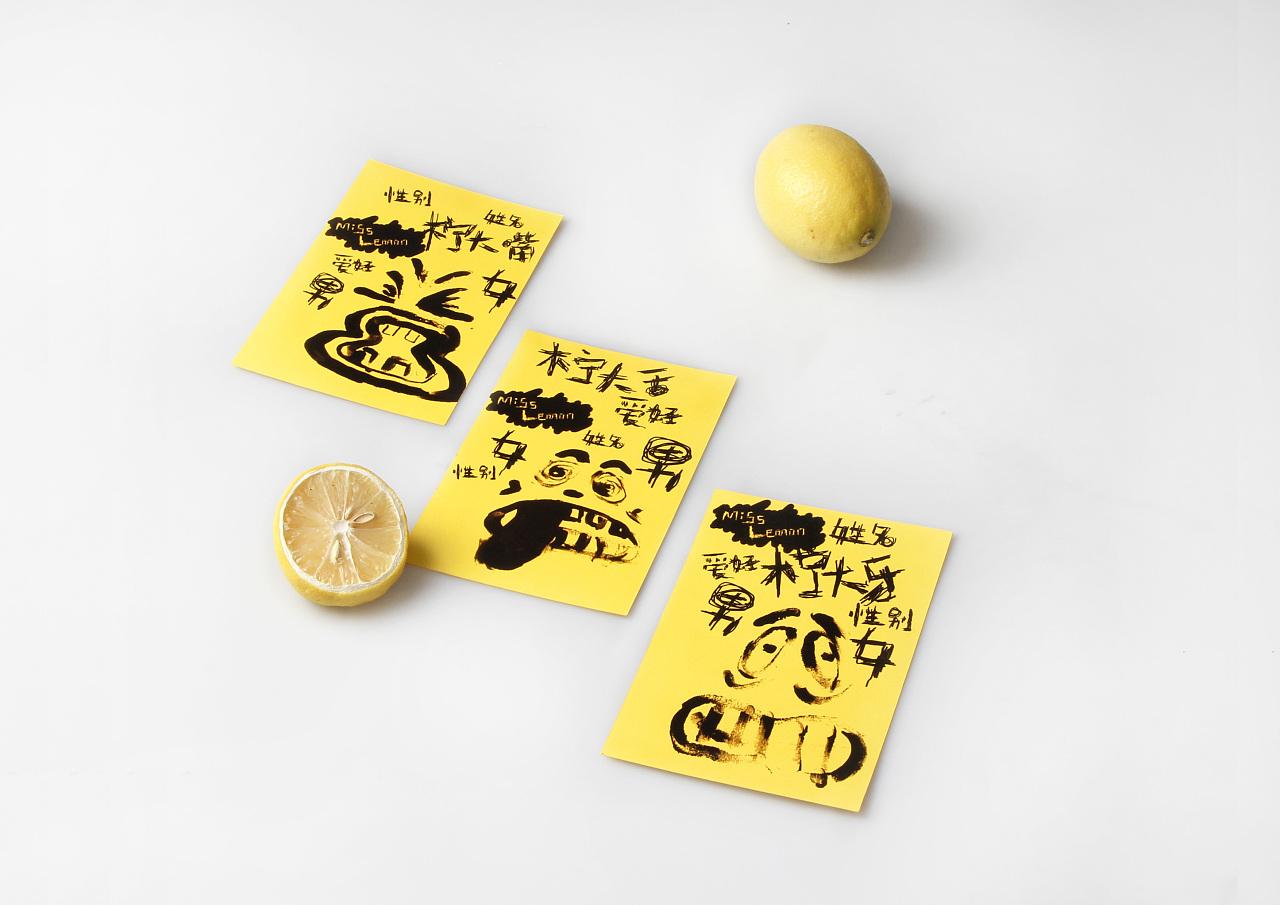 米津玄师 lemon简谱