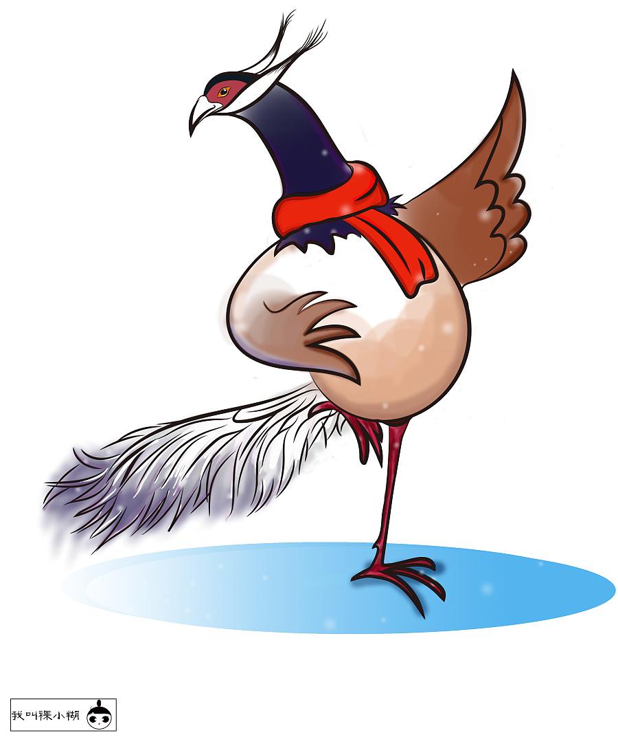 属于世界珍禽,国家一级保护动物,本次设计采用其为吉祥物,一方面呼吁