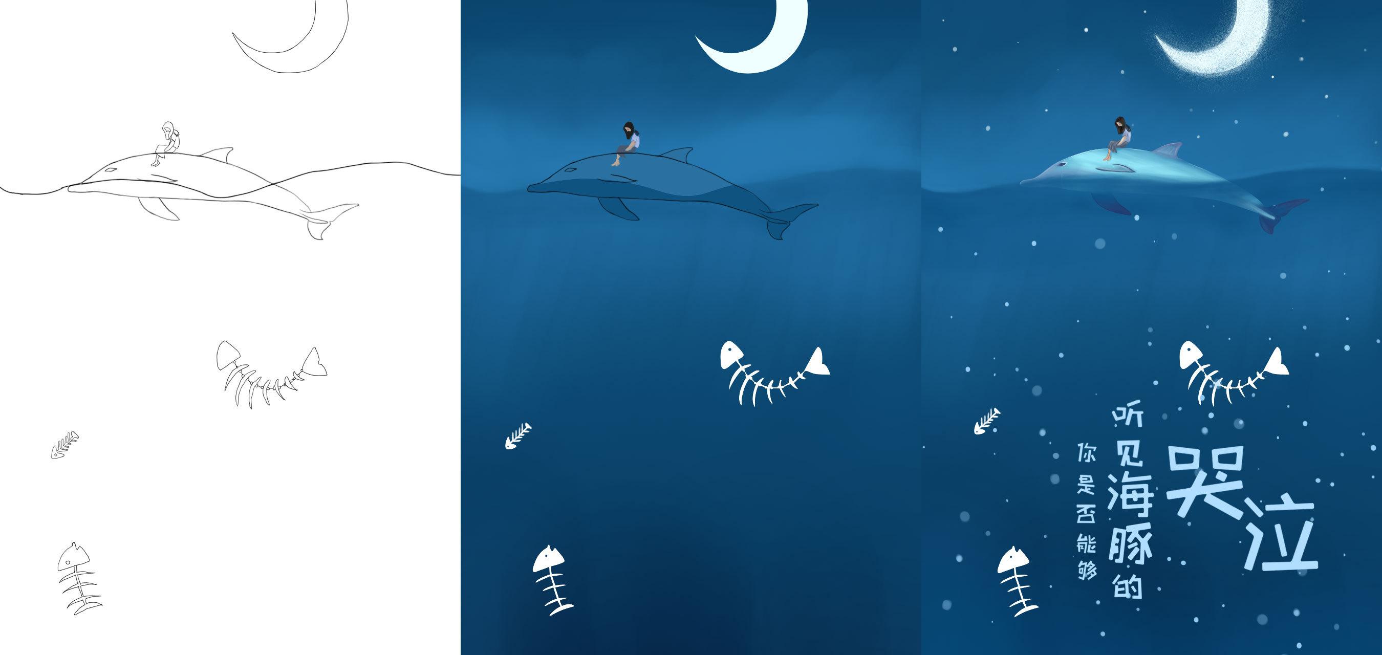 海洋环保手绘图