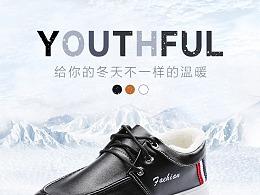 男鞋棉鞋保暖鞋详情