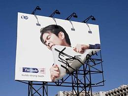 【海平面】让你止步不前、眼前一亮的路牌广告(一)