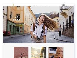 摄影-web设计