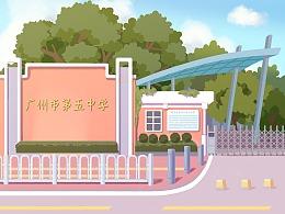 乐峰广场《校服至上》