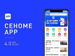 Cehome app