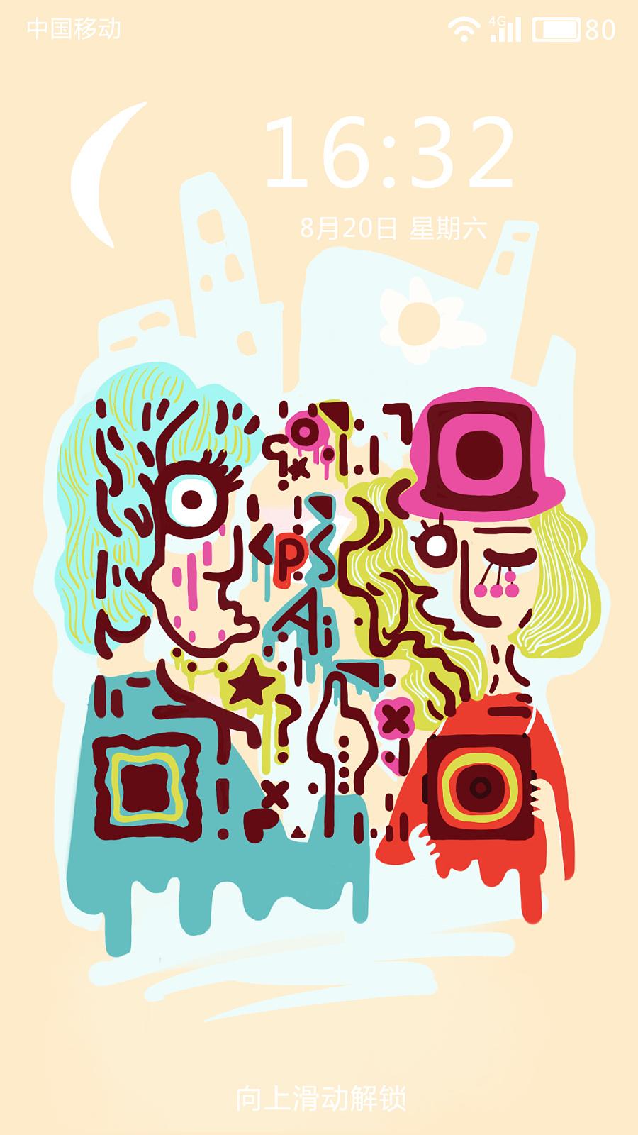 查看《第九工场艺术二维码第七期学员锁屏作品展示》原图,原图尺寸:1080x1920