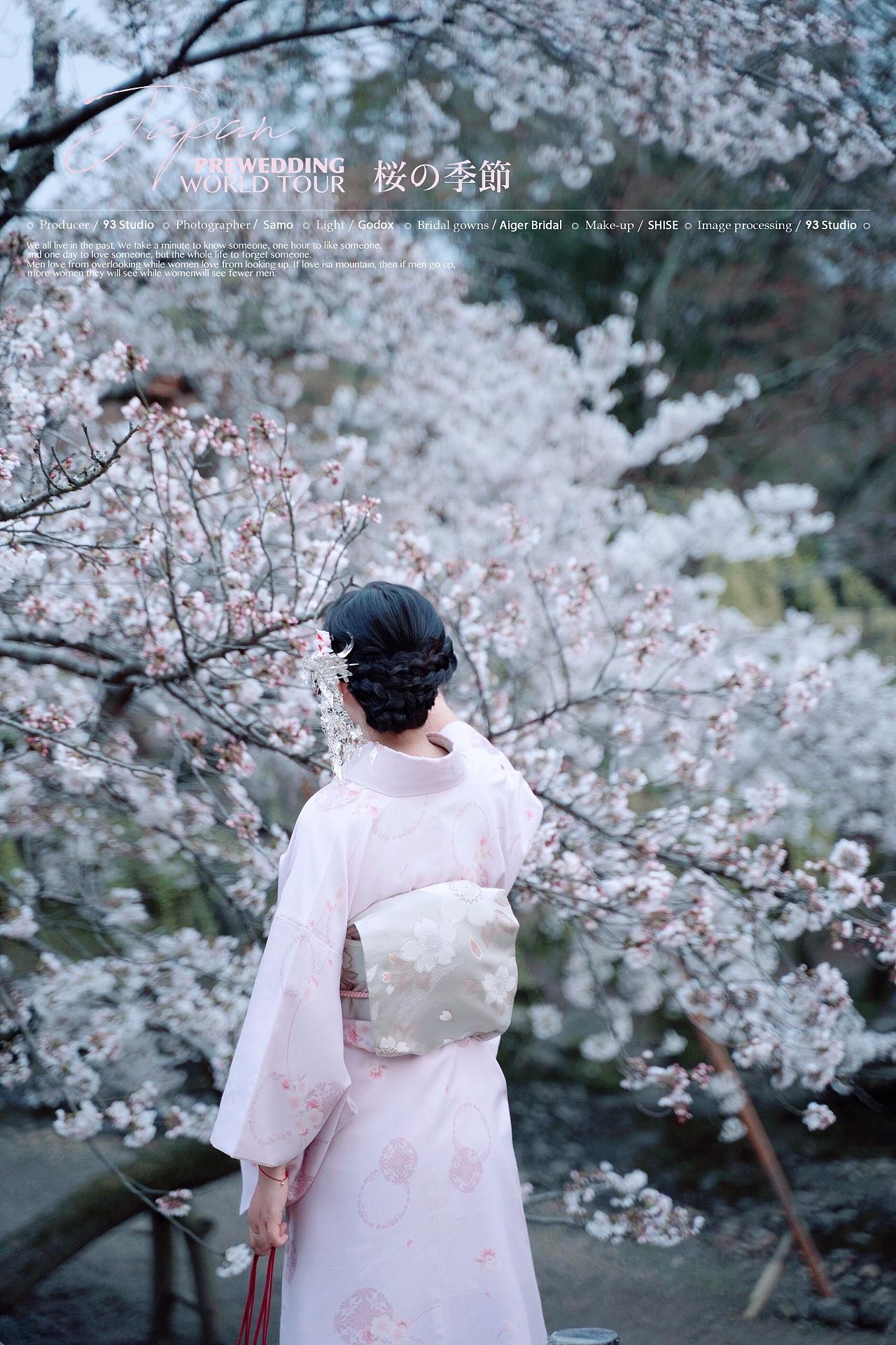 2019年日本的樱花