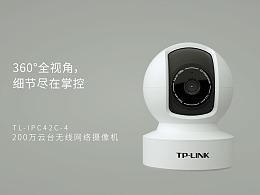 家用摄像头TL-IPC42C-4宣传动画