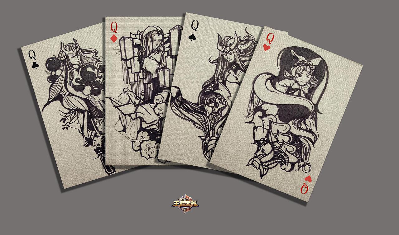 手绘王者荣耀扑克牌