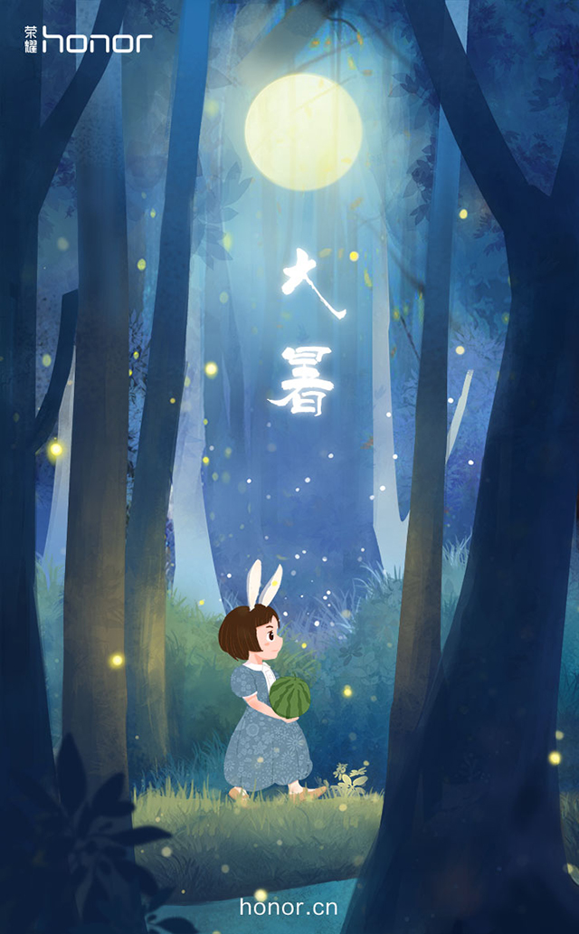 华为荣耀-大暑节气海报