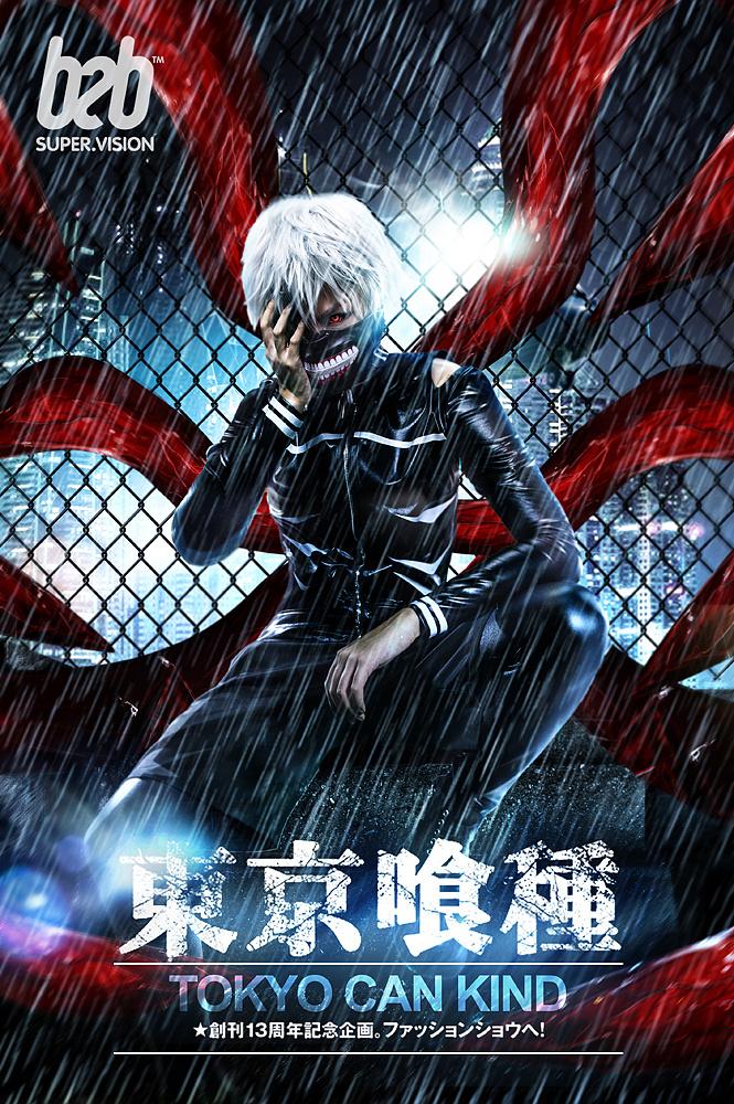 一个人的团队_《东京喰种》cos动漫海报|摄影|人像|cghuanlan - 原创作品 - 站酷 (ZCOOL)