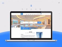 酒店官网/网页