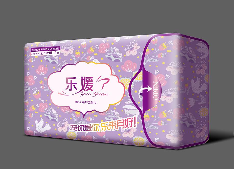 卫生巾包装|卫生巾包装设计|卫生纸包装袋设计|卫生巾图片