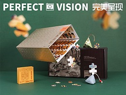 《创意端午礼盒》x完美呈现