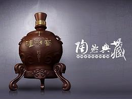酒包装设计-泸州老窖紫砂陶-鲸奇创意