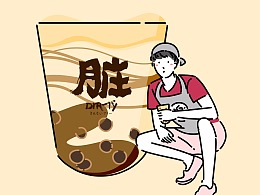 楽楽茶 IP