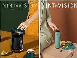2020电商摄影合集之杯壶产品&薄荷视觉