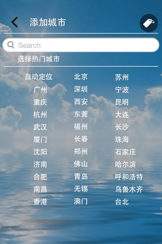 中国天�:h��dyojz&n_中国天气通