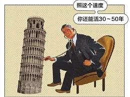 比萨斜塔为什么是斜的?