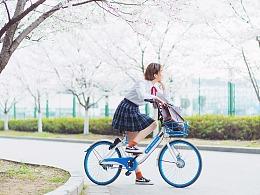 一起去看樱花吧