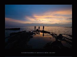 《涠洲岛风光》宣传照