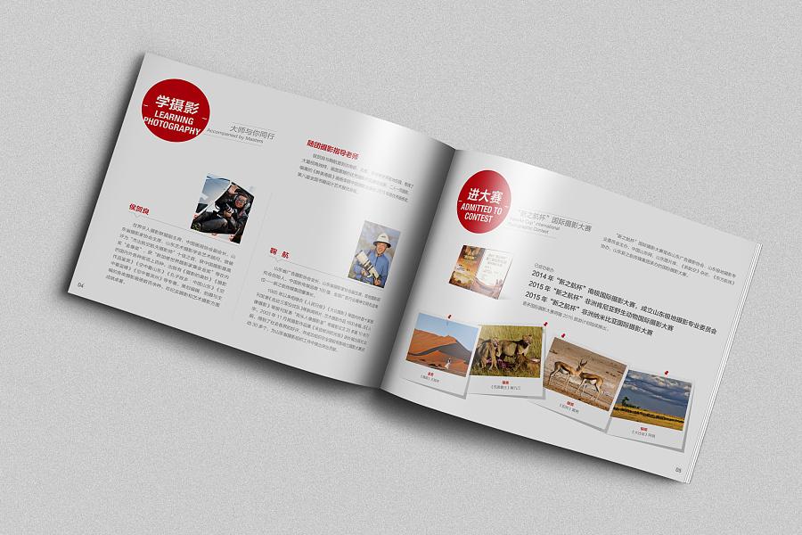 旅游宣传手册|书装/画册|平面|沉睡的灵魂