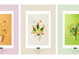 《绿山川水饺》哈尔滨雷鸣摄影 美食产品环境 商业摄影