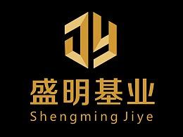 盛明基业logo