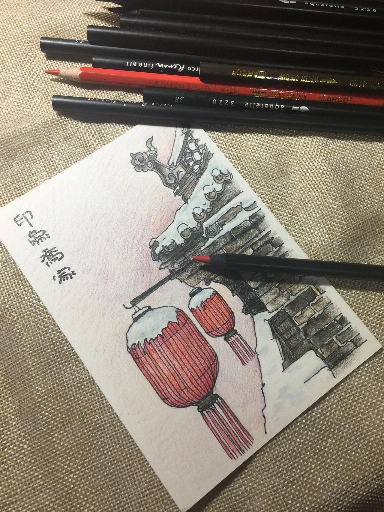 印象乔家大院-手绘明信片